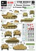 STAR DECALS[SD35-848]1/35 WWII独 第2装甲師団 フランス1944 IV号H型,パンターA型,Sd.Kfz.251シュツンメル