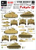 STAR DECALS[SD35-857] 1/35 WWII独 イタリア戦線#6 IV号戦車H型 デカールセット