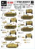 STAR DECALS[SD35-869] 1/35 WWII独 イタリア戦線#2 III号突撃砲 StuH42 デカールセット