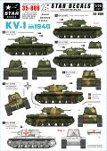 STAR DECALS[SD35-888]1/35 WWII KV-1 1940年型 デカールセット