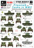 STAR DECALS[SD35-895]1/35 WWIIのフィンランド戦車 #3 T-26戦車 デカールセット