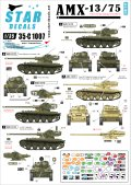 STAR DECALS[SD35-C1007] 1/35 AMX-13/75 フランス 冷戦期/スエズ動乱 デカールセット