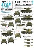 STAR DECALS[SD35-C1008] 1/35 AMX-13 チャーフィー砲塔、SS-11搭載型 冷戦期&アルジェリア デカールセット