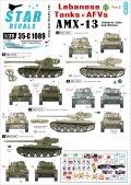 STAR DECALS[SD35-C1009] 1/35 レバノンの戦車と装甲車両デカールセット#2 レバノン陸軍&南レバノン軍 デカールセット
