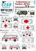 STAR DECALS[SD35-C1010] 1/35 レバノンの戦車と装甲車両デカールセット#3 VW T3 救急車/バン  デカールセット