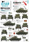 STAR DECALS[SD35-C1013] 1/35 英 コメット巡航戦車 #2 香港駐留部隊