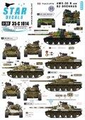 STAR DECALS[SD35-C1014] 1/35 現用仏 AMX-30B & B2 ブレンヌス デカールセット