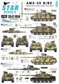 STAR DECALS[SD35-C1016] 1/35 現用仏 AMX-30B & B2 ボスニア、ギリシア、キプロス、チリ、サウジ デカールセット