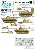 STAR DECALS[SD35-C1021] 1/35 WWII独 武装親衛隊のパンター #2 武装親衛隊第9装甲師団 ホーエンシュタウフェン A型&G型 フランス/ベルギー