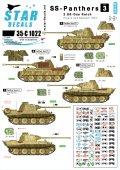 STAR DECALS[SD35-C1022] 1/35 WWII独 武装親衛隊のパンター #3 第2装甲師団 ダス・ライヒ D型&A型 フランス/ベルギー デカールセット