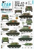 STAR DECALS[SD35-C1029]1/35 バルカン諸国のZSU-57-2自走対空砲 デカールセット ユーゴ、クロアチア、セルビア他