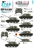 STAR DECALS[SD35-C1030]1/35 ZSU-57-2自走対空砲 デカールセット ソ連、ポーランド、東ドイツ