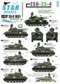 STAR DECALS[SD35-C1031]1/35 ZSU-23-4シルカ自走対空砲 デカールセット ソ連、ロシア