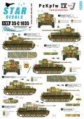 STAR DECALS[SD35-C1035]1/35 WWII独 IV号戦車J型 後期生産型 デカールセット