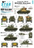 STAR DECALS[SD35-C1044]1/35 WWII米 M4A3E8 デカールセット 朝鮮戦争「タイガーフェイス」