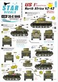 STAR DECALS[SD35-C1046]1/35 WWII米 北アフリカ戦線#1 第1機甲師団のM4シャーマン,M3スチュワート デカールセット
