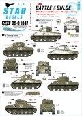 STAR DECALS[SD35-C1047]1/35 WWII米 バルジの戦い 第6機甲師団のシャーマン デカールセット