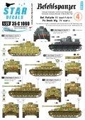 STAR DECALS[SD35-C1060]1/35 WWII独 指揮戦車 #4 IV号F/G/H型,砲兵観測車J型 デカールセット