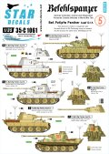 STAR DECALS[SD35-C1061]1/35 WWII独 指揮戦車 #5 パンターD/A型 デカールセット