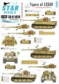 STAR DECALS[SD35-C1070]1/35 WWII独 LSSAH師団第13中隊のティーガーI 1943-1944