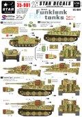 STAR DECALS[SD35-901] 1/35 WWII独 無線操縦戦車デカールセット(III号突撃砲、ティーガーI)