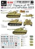 STAR DECALS[SD35-916] 1/35 第503重戦車大隊のティーガー #3 第3中隊 クルスク1943 デカールセット