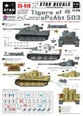 STAR DECALS[SD35-918] 1/35 第503重戦車大隊のティーガー #1 1942-1943 冬季 デカールセット