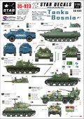 STAR DECALS[SD35-923] 1/35 ボスニアの戦闘車両#1 セルビア、クロアチア、ムスリムのAFV デカールセット