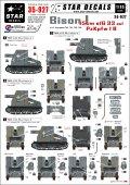 STAR DECALS[SD35-927] 1/35 ビゾンI 15cm歩兵砲搭載 I号自走砲 デカールセット