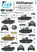 STAR DECALS[SD72-A1004]1/72 WWII独 III号指揮/観測戦車 デカールセット