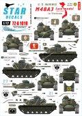 STAR DECALS[SD72-A1018]1/72 米海兵隊のM48A3後期型 ベトナム戦 第1戦車大隊