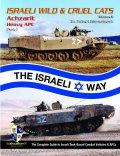 SabIngaMartin Pab.[WCC_Vol3]IDF アチザリット重装甲兵員輸送車 Part.1