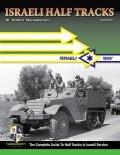 SabIngaMartin Pab.[HT-Vol.1]Israeli Half Tracks Vol.1  イスラエル軍のハーフトラック Vol.1