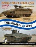 SabIngaMartin Pab.[WCC_Vol5]IDF ナメル重装甲兵員輸送車