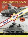 SabIngaMartin Pab.[SIM05]Lion&Lioness Of The Line vol.5 The First IDF Sherman Tanks IDFの最初のシャーマン戦車
