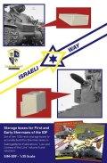 SabIngaMartin Pab.[SIM_9]最初と初期のシャーマン車載箱セット 1