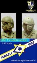 SabIngaMartin Pab.[SIM_15]米軍スタイルのタンカーズヘルメットを被ったイスラエル戦車兵(2体)