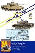SabIngaMartin Pab.[SIM_12]IDF センチュリオン第四次中東戦争のショットカル アレフデカールセット Part.2