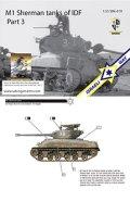 SabIngaMartin Pab.[SIM_19]IDF シャーマンタンクデカールセット Part.3