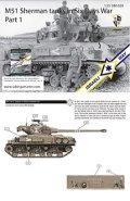 SabIngaMartin Pab.[SIM_20]6日戦争のM51 スーパーシャーマン デカールセット Part.1