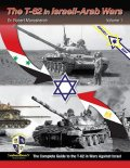 SabIngaMartin Pab.[T-62_vol.1]The T-62 in Israeli-Arab Wars Volume 1 イスラエル-アラブ戦争におけるT-62