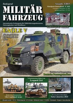 画像1: Tankograd[MFZ3/2015]ミリターフォールツォイク 2015年3号