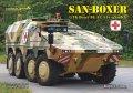 Tankograd[TG-FT16]ボクサー 装甲救急車型 ディティール写真集
