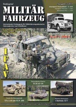 画像1: Tankograd[MFZ2/2011]ミリターフォールツォイグ 2011年2号