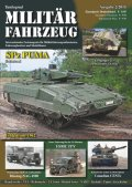 Tankograd[MFZ2/2015]ミリターフォールツォイク 2015年2号
