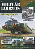 Tankograd[MFZ3/2016]ミリターフォールツォイク 2016年3号