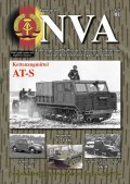 Tankograd[NVA-01]東ドイツ軍の軍用車両写真集