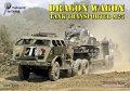 Tankograd[TG-DW]DRAGON WAGON Tank Transporter M25 ドラゴンワゴン M25 戦車運搬車写真集