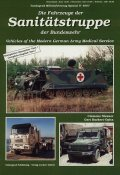 Tankograd[MFZ-S 5007]Sanitatstruppe