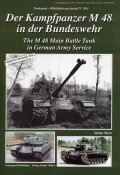 Tankograd[MFZ-S 5011]The M48 Main Battle Tank in German Army Service